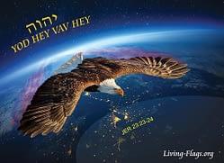 YOD HEY VAV HEY (YHVH or YHWH)
