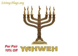 Menorah Yahweh