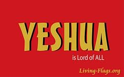 Yeshua Lord of All